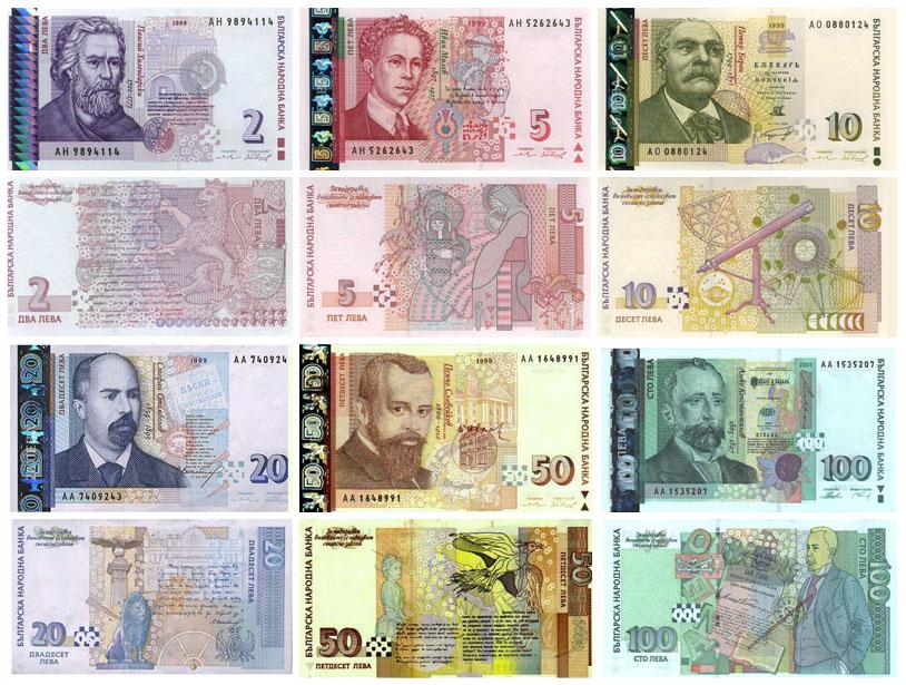 болгарский лев курс