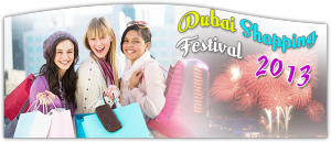 дубаи фестиваль